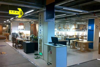 China también falsifica las tiendas de Ikea  Economía ...