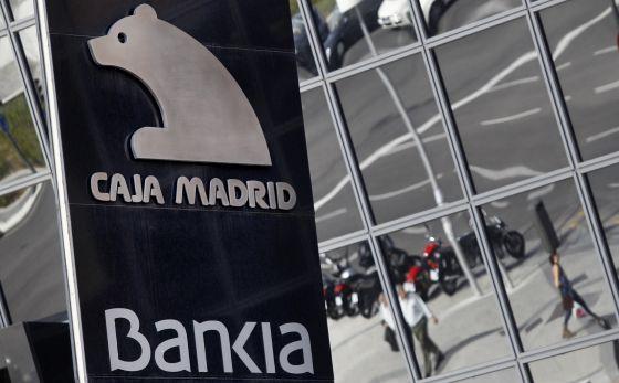 Exterior de la sede de Bankia en Madrid