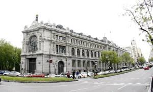 Vista de la fachada del Banco de España. EFEArchivo