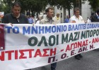 El Tribunal de Cuentas griego ve inconstitucional bajar pensiones
