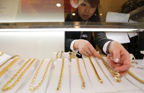 Exposición del oro en Tokio