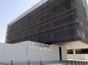 Sede de INTECO en Léon. EFEArchivo