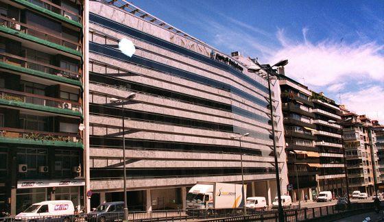 Sede de los laboratorios Almirall- Prodesfarma en Barcelona.