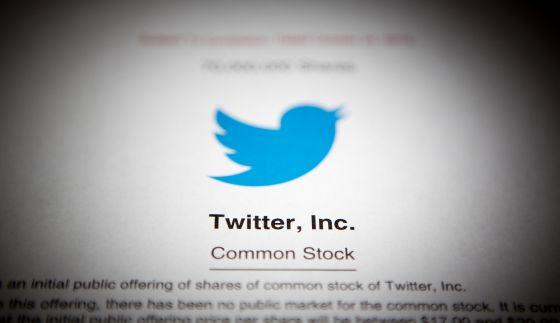 Amazon abre tienda en Twitter