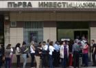 Bruselas permite a Bulgaria rescatar con 1.700 millones a sus bancos