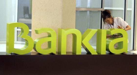 El interior de la sede de Bankia.