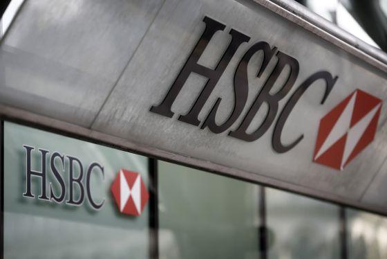 Una oficina de HSBC en Londres