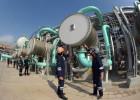 La tarifa del gas natural bajará un 2,4% a partir de este miércoles