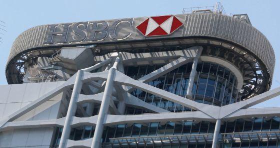 Banco HSBC anuncia saída do Brasil e da Turquia e demissão de funcionários