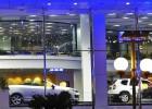 Multa récord de 171 millones de euros al sector del automóvil