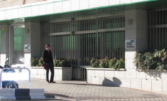 Oficina de FCC en el centro de Madrid.