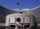 Un banco central al servicio del partido comunista