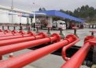 Repsol sale del capital de CLH con plusvalías de 300 millones