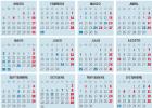 El Gobierno renuncia a acabar con los 'macropuentes' festivos