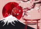 Japón en el espejo
