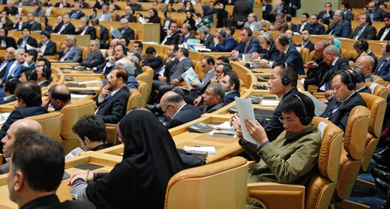 Irán teocracia islamista y  potencia  capitalista  zonal. - Página 3 1448826283_304378_1448826598_noticia_normal