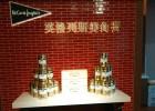 El Corte Inglés desembarca en China: venderá alimentos españoles