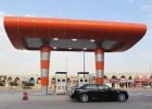 La caída del crudo dispara el déficit de Arabia Saudí al 15% del PIB