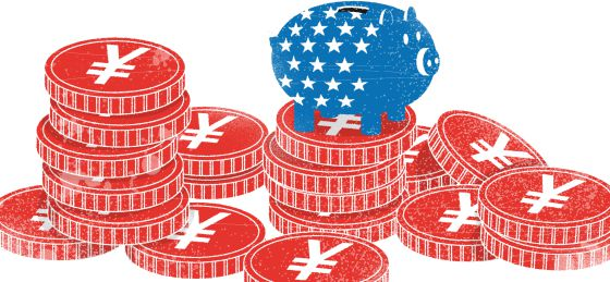 El yuan aún no es una moneda de reserva