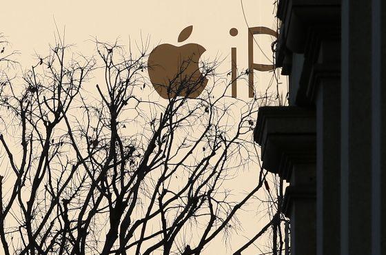 Anuncio de Apple en la ciudad de Milán