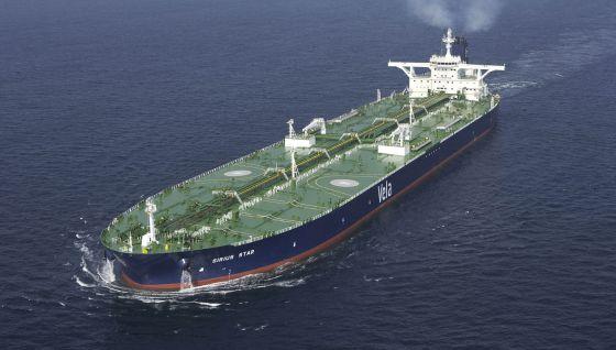 Imagen del petrolero de la compañía saudí Aramco.