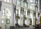Amancio Ortega cierra la compra de otro edificio histórico en Londres