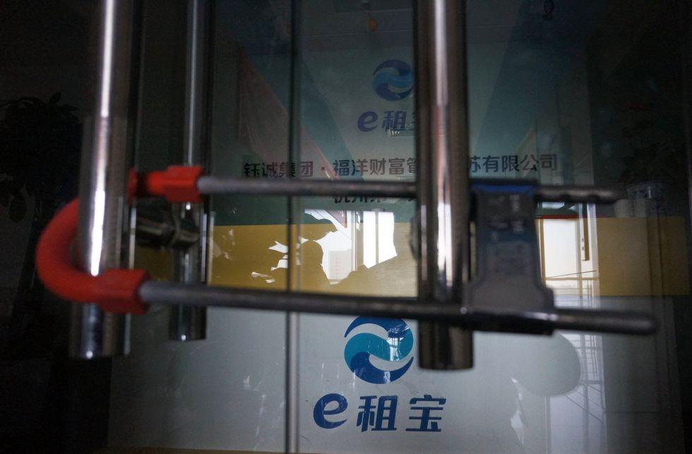 Una puerta cerrada con candado en las oficinas de Ezubao en Hangzhou, este de China.
