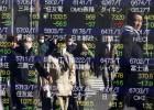 Los inversores se refugian en deuda a tipos negativos por la crisis