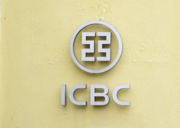 La Guardia Civil registra el banco chino ICBC por blanqueo de capitales