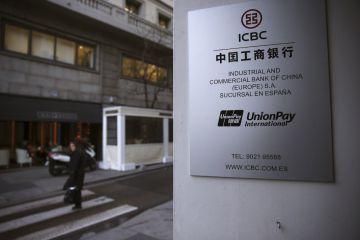 Sede en Madrid del Comercial Bank of China (ICBC), el mayor banco comercial del mundo.