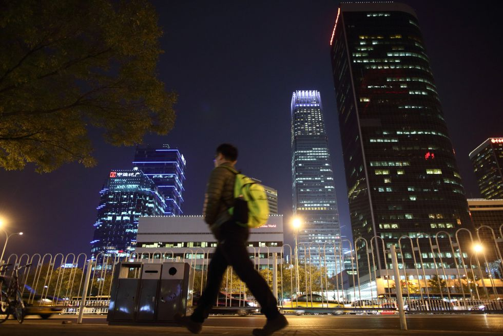 El distrito financiero de Pekín (China)