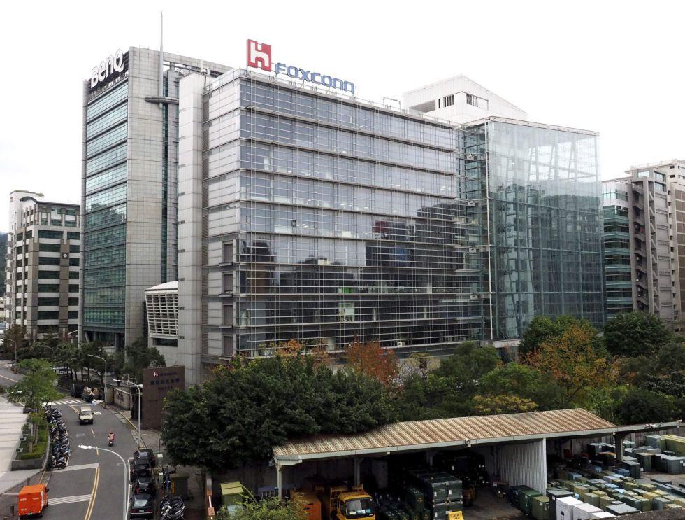 Vista de la planta de Hon Hai y Foxconn en Taipéi (Taiwan).
