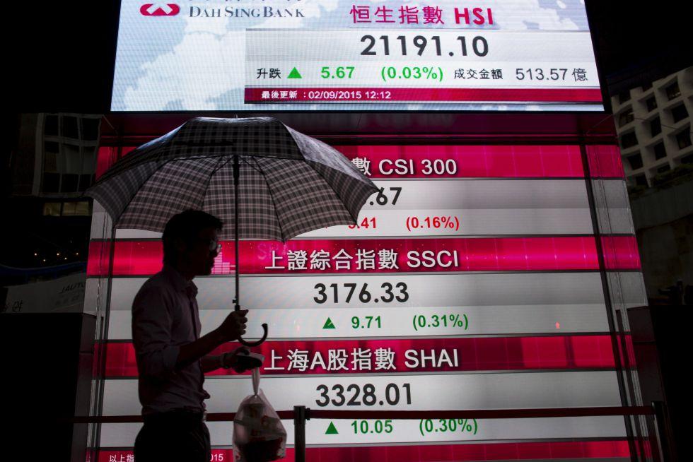 Centro financiero de Hong Kong, en una imagen de septiembre de 2015