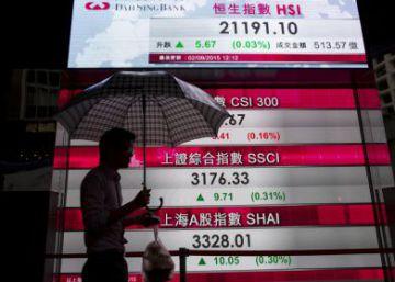 Las reservas chinas de moneda extranjera caen a mínimos de 2011