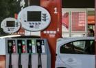 La gasolina y el gasóleo suben un 2,5% antes de Semana Santa