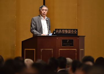 Japón flexibilizará aún más su política monetaria si se aleja de su objetivo de inflación