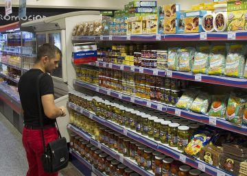 Madrid multa a El Corte Inglés por vender aceite a pérdidas