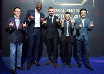 Alibaba pone a prueba la salud del consumo en China con el Día del Soltero