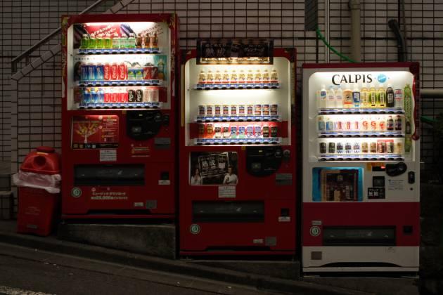 Por qué habría que eliminar los 'vending' de comida