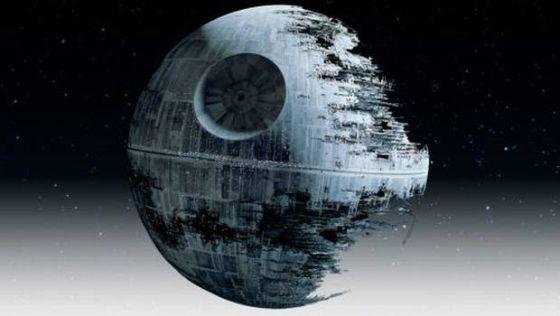 Estrella de la Muerte de la película 'La guerra de las galaxias'