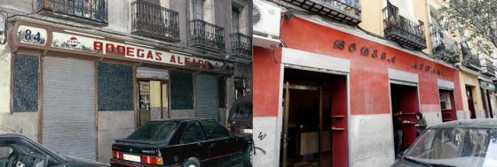 The outside of 84 Amparo street, before (left) and after (right) its remodeling.