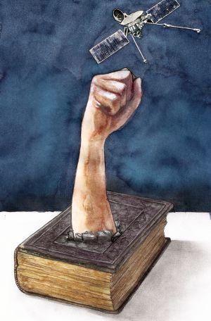 Religión y violencia