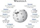La Wikipedia, ¿cosa de hombres?