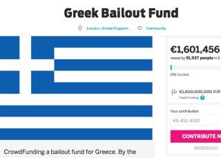 El rescate de Grecia y otros 'crowdfundings' memorables