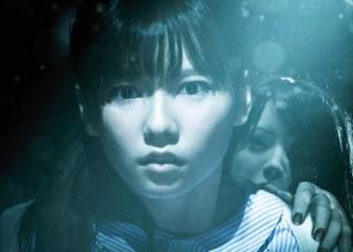 Hideo Nakata: vuelve el maestro japonés del miedo