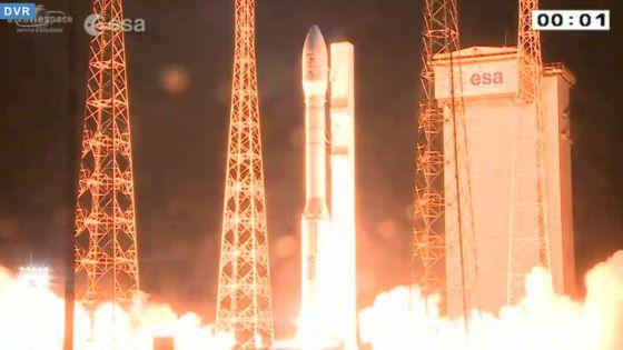 Imagen del momento de la ignición del cohete Vega que ha llevado a Lisa Pathfinder al espacio