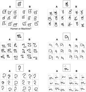 ¿Máquina o humano? Tras mostrarles un carácter (arriba) de un alfabeto, tanto la máquina como los humanos tuvieron que escribir nuevos ejemplos. Las diferencias son inapreciables.