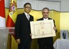 Ferran Adrià recibe la Orden del Sol Naciente