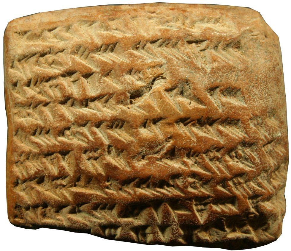 La quinta tablilla que permitió desvelar el nuevo uso de la geometría en Babilonia