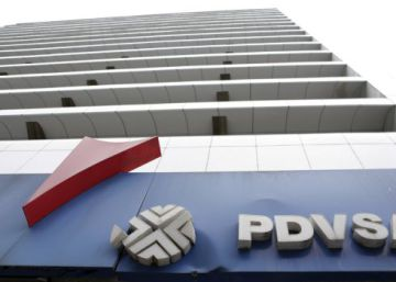 Venezuela buys US crude for first time